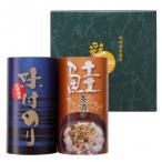 CMLF-1623538 お茶漬け・有明海産味付け海苔 詰め合わせ 和の宴 ON-AO (CMLF1623538)
