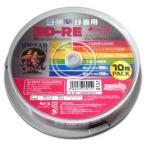 磁気研究所 HDBDRE130NP10 HIDISC 繰り返し録画用BD-RE ホワイトプリンタブル 2倍速 25GB 10枚