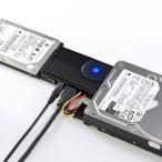 サンワサプライ USB-CVIDE6 IDE/SATA-USB3.0変換ケーブル (USBCVIDE6)