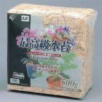 アイリスオーヤマ 4905009242986 最高級水苔 500g