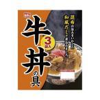 丸大食品 4902715041926 牛丼の具 10個セット(30食入り)
