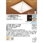 パナソニック LGBZ3774 和風LEDシーリングライト 調光・調色タイプ 適用畳数:〜12畳