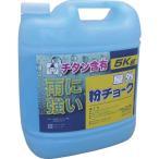 たくみ tr-7808160 屋外粉チョーク5kg 青 (tr7808160)