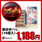 kadenyubeshi_gd8