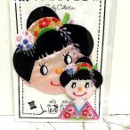 ワッペン2P 小梅ちゃん 1249  CurlyCollection カーリーコレクションワッペン 刺繍ワッペン コウメちゃん
