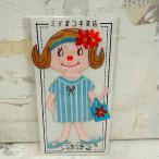 ワッペン1P 立ち姿モニーク 水色と白のストライプワンピ 1253 CurlyCollection カーリーコレクションワッペン 刺繍ワッペン