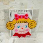 ワッペン1P いちごちゃん ピンクリボン 1162  CurlyCollection カーリーコレクションワッペン 刺繍ワッペン