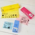ジップギフトバッグ スヌーピー SML3サイズPEANUTS ピーナッツジッパーバッグ  ラッピング袋 キャラクター 保存袋 ジップロック 小分け