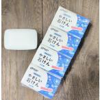 植物石鹸8個セット 即納可能日本製・石鹸デコパージュ材料・用品・用具[あす楽対応_関東]