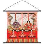 45cm縮緬タペストリー 弥生 ピンク日本製 雛祭り壁飾りひなまつり・お雛様ウォールアート