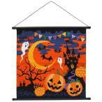 限定ハロウィン タペストリー[ Hiromi Sato]和テイスト・和ハロウィン・かぼちゃ・パンプキン・