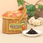 バスケット型缶入り紅茶 マンダリンオレンジ セイロンブラックティー茶葉100g入り[BASILUR]バシラー