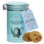 [輸入お菓子]ミルクチョコレートビスケット缶 ・カートライトアンドバトラー [Cartwright&Butler]ビスケット・密閉容器・チョコレート