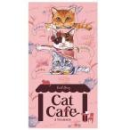 ねこ型ティーバッグ キャットカフェアールグレイ ティーバック3袋 [Cat Cafe]日本緑茶センター 紅茶・ネコ・猫