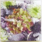 C-111 3枚ペーパーナプキン flowered あじさい 紫陽花 アジサイランチサイズ[COLOURFUL LIFE]カラフルライフ白/紫花々・写真・紙ナプキン・デコパージュ