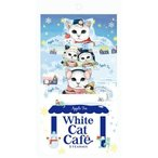 期間限定 ねこ型ティーバッグ ホワイトキャットカフェ アップルティーティーバック3袋 [Cat Cafe] 紅茶・ネコ・猫 日本緑茶センター