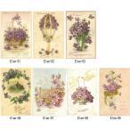 [HEART Art Collection] ポストカード フランス トゥールーズ(ヴィオレット) すみれ 縦ハートアートコレクション・カード