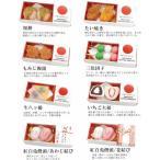 和菓子マグネット 2個入り [桜餅・たい焼き・いちご大福]和菓子