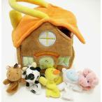 知育玩具 指人形セット アニマルハウスRUSS・出産祝いギフト・アニマルハウスシリーズ・皇室愛用