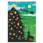 クリスマスカード 影絵 サンタ ツリーと教会  [Sanrio]サンリオ・手紙・レター
