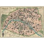 包装紙 ラッピングペーパー パリマップ1パリ地図PariMap[Cavallini ]輸入包装紙スクラップブッキング・ポスター・カルトナージュ・デコパージュ・ペーパークラ