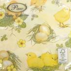 #26ペーパーナプキン[メール便OK] 巣卵2つとひよこ[Paw]2枚入りペーパーナフキン・紙ナプキン・デコパージュ