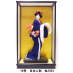 ショッピング日本製 日本人形 10号 No.1001 ガラスケース付 ケース寸法 間口32.5cm×奥行24.5cm×高さ54.5cm