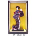 ショッピング日本製 日本人形 10号 No.Y ガラスケース付 ケース寸法 間口32.5cm×奥行24.5cm×高さ54.5cm