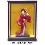 ショッピング日本製 日本 人形 6号 No.601 ガラスケース付 プレゼント お土産 ケース 寸法 間口32cm×奥行25.5cm×高さ43.5cm