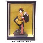 ショッピング日本製 日本人形 6号 No.612 ガラスケース付 ケース寸法 間口32cm×奥行25.5cm×高さ43.5cm