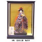 ショッピング日本製 日本人形 6号 No.614 ガラスケース付 ケース寸法 間口32cm 奥行25.5cm 高さ43.5cm