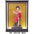 ショッピング日本製 日本人形 6号 No.631 ガラスケース付 ケース寸法 間口32cm×奥行25.5cm×高さ43.5cm