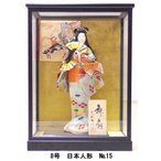 ショッピング日本製 日本人形 8号 No.15 ガラスケース付 ケース寸法 間口32cm×奥行25cm×高さ43.5cm