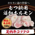kadoyabokujou_a-kobukuro-100