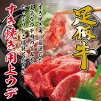 kadoyabokujou_a-suki-jyouude-500