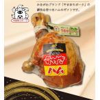 kadoyabokujou_gift-ham