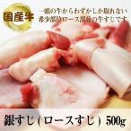 kadoyabokujou_k-ginsuji500