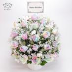 レインボーローズ ピュアパステル 季節の花 アレンジメント フラワーギフト 生花 虹 バラ 安心のメーカー直販
