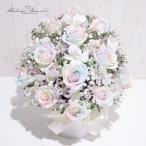 プレミアム レインボーローズ Luna ルナ と 季節の花 生花 アレンジメント (M)