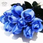 ブルーローズ 花束 10本 生花 ナチュラルカラー 青いバラ ブーケ
