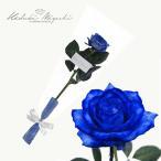 誕生日・記念日・お祝いにバラの花束!ブルーローズ