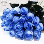 ブルーローズ 青いバラ 生花 20本 花束