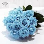 アイスブルーローズ 花束 40本 生花 ナチュラルカラー 青いバラ ブーケ