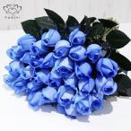 ブルーローズ 花束 30本 生花 ナチュラルカラー 青いバラ ブーケ