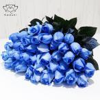 ブルーローズ 花束 40本 生花 ナチュラルカラー 青いバラ ブーケ