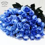ブルーローズ 花束 50本 生花 ナチュラルカラー 青いバラ ブーケ