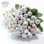 レインボーローズ 花束 30本 プレミアムレインボーローズ Soleil ソレイユ 生花 バラ 花束