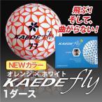 カエデフライ(KAEDE fly)オレンジ×ホワイト 1ダース(12球)高反発 飛ぶ カエデゴルフボール非公認球