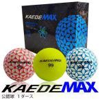【送料無料】カエデマックス(KAEDE MAX)3色 1ダース(12球) カエデゴルフボール 公認球 ゴルフボール