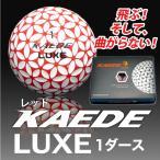 飛ぶ ゴルフボール カエデゴルフボール(KAEDE LUXE) レディース にも人気 飛距離 公認球 1ダース(12個入) 赤